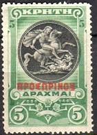 Creta Vlastos # 9a MH (16) - Kreta