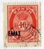 Postage Due Vlastos # 14 (ex Stamp Of The Feenstra Collection) (35) - Kreta