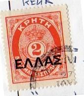 Postage Due Vlastos # 25 (ex Stamp Of The Feenstra Collection) (41) - Kreta