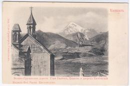 Georgia, Mount Kazbek, Orthodox Church - Géorgie