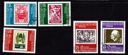 Bulgaria Scott 2548-2552 1978 Philaserdica 79, Used Set - Gebraucht