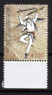 Kosovo 2007 Folk Costumes Volkstrachten Mint 2 Stamps - Kosovo