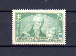 1935    France, Congrès Des Caisses D'épargnes à Paris,  303**, Cote 60 €, - Francia