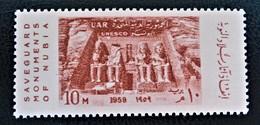 SAUVEGARDE DES MONUMENTS DE NUBIE - ABOU SIMBEL TEMPLE DE RAMSES II 1959 - NEUF ** - YT 470 - MI 596 - Egypt