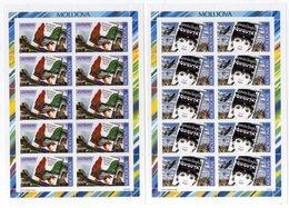 Moldova 2010 EUROPA CEPT POSTEUROP Libri Per Bambini Kinderbücher Europe Children's Books 2M/F - Europa-CEPT
