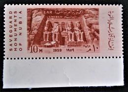SAUVEGARDE DES MONUMENTS DE NUBIE - ABOU SIMBEL TEMPLE DE RAMSES II 1959 - NEUF ** - YT 470 - MI 596 - BAS DE FEUILLE - Egypt