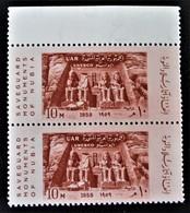 SAUVEGARDE DES MONUMENTS DE NUBIE - ABOU SIMBEL TEMPLE DE RAMSES II 1959 - PAIRE VERTICALE  ** - YT 470 - MI 596 - Egypt