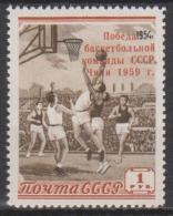 Russie N° 2150 *** Victoire De L'équipe De Basket-ball Sur Le Chili - Timbre De 1954 Avec Surcharge Rouge-brun - 1959 - Neufs