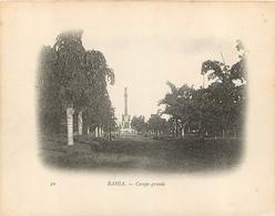 BRESIL BAHIA CAMPO GRANDE   CAMPAGNE DU DUGUAY TROUIN - Brazil