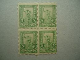 GREECE MINT STAMPS OLD STAMPS BLOCK OF FOUR - Griekenland