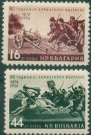April Uprising - Bulgaria / Bulgarie 1956 - Set MNH** - 1945-59 Volksrepubliek