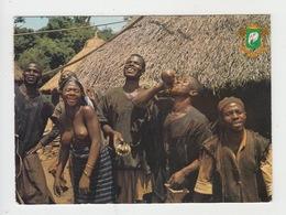 COTE D'IVOIRE - REGION DE TOUBA / FETE AU VILLAGE (avec PHILATELIE COTE D'IVOIRE 40f) - Ivory Coast