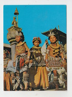 NEPAL / RADHA KRISHNA DANCE (avec PHILATELIE) - Népal