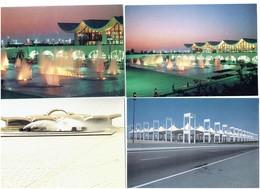 Lot 5 Cpm - Saudi Arabia Picture Postcard - International Airport In Riyadh - - Arabie Saoudite