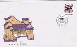 1986 China  R23 Residential Houses B.FDC - 1949 - ... Repubblica Popolare