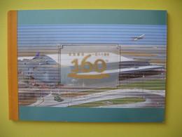 Livret Neuf HongKong Post 2001 Complet Dont 6 Euros De Frais D'envoi  Book 160 Anniversary Of HongKong Post Port 6 Euros - 1997-... Chinese Admnistrative Region