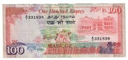 Mauritius 100 Rupees 1986 - Mauritius