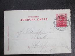 Petite Lettre De Serbie - Serbia