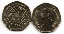 Jordan - 1 Dinar 1995 UNC 50th Anniversary FAO Ukr-OP - Jordan