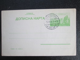 Entier Postal  Serbe - Serbia