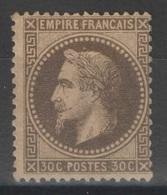 France - YT 30 * - 30c Brun Signé - TB - 1863-1870 Napoleon III With Laurels