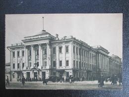 Maison Des Unions Ouvrieres . Dmitrovka - Serbie