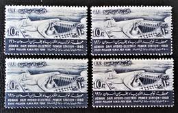 CENTRE HYDROELECTRIQUE D'ASSOUAN 1960 - NEUFS ** - YT 474 - MI 600 - Égypte