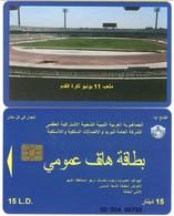LIBYA___football Stadium 15 L.D Blue___with Control Nr. 00 004 00xxx___CHIP___carte Avec Puce - Libye