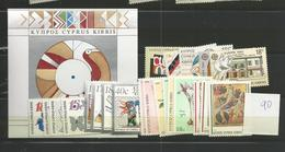 1990 MNH Cyprus, Year Complete, Postfris - Zypern (Republik)