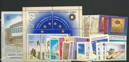 1995 MNH Cyprus, Year Complete, Except For Expensive Overprint Block, Postfris - Zypern (Republik)