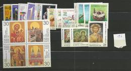 1996 MNH Cyprus, Year Complete,, Postfris - Zypern (Republik)