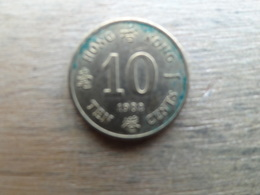 Hong-kong  10 Cents  1982  Km 49 - Hong Kong