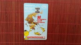 Phonecard Greece Used Only 50.000 Made Rare - Greece