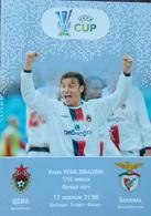 PROGRAMME CSKA MOSCOW  V.  BENFICA 2004/2005 UEFA CUP - Programs