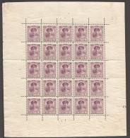 Charlotte De Face 6 Cent. Feuillet 5 X5   Prifix 121a * - 1921-27 Charlotte Front Side