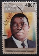 TOGO 2004 President Gnassingbe Eyadema Commemoration, 1937-2005. USADO - USED. - Togo (1960-...)
