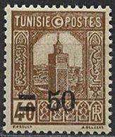 Tunisie, N° 160** Y Et T - Tunisie (1888-1955)