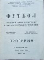PROGRAMME D. KIEV  V.  BENFICA 1991/1992 EUROPEAN CUP - Programs