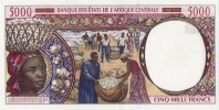 CENTRAL AFRICAN STATES P. 204Eb 5000 F 1995 UNC - Cameroon