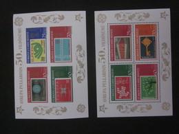 Türkei Block 58 + 59 Postfrisch** / MNH 50 Jahre Europamarken - 1921-... Republik