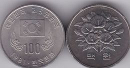 Korea South - 100 Won 1981 1st Ann. Of The 5th Republic XF+ / AUNC Ukr-OP - Korea, South
