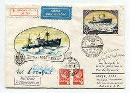 POLAR SHIPS FDC REGISTERED AVIA COVER USSR 1977 ICEBREAKERS OF THE USSR Mi# 4620 MOSCOW-PARIS RETOUR - Polar Ships & Icebreakers