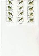 NOUVELLE - CALEDONIE - FAUNE-OISEAUX -N°948 A 950 NEUF XX BANDE DE 4 -ANNEE 2005 -COTE : 24 € - New Caledonia