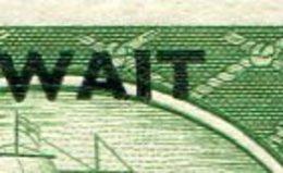 1950 - KUWAIT -   GEORGE VI -VARIETY-SHORT T -1 VAL. -  M.N.H.  LUXE !!. - Koweït