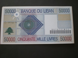 LEBANON لبنان LIBAN 50000 LIVRES INFORMATION FROM BANQUE DU LIBAN FOR FAKE BANKNOTES - Libano