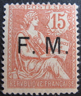 DF/951 - 1901 - TYPE MOUCHON - F.M. FRANCHISE MILITAIRE - N°2 NEUF* - Cote : 100,00 € - Franchise Stamps