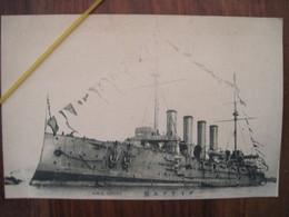 CPA Old Postcard HMS DIADEM Port Arthur 1900s British Navy Empire Japon UK GB Marine Navire De Guerre UK GB - Militaria