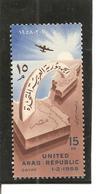 Egipto - Egypt. Nº Yvert  Aéreo-80 (MNH/**) - Posta Aerea