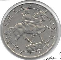 *Bulgaria 10 Leva  1992  Km 205  Xf - Bulgaria