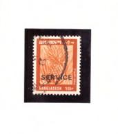 """Bangladesh 1980-  Postage Stamps Of 1979-1980 Overprinted """"SERVICE"""" - Bangladesh"""